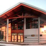Assemblée régionale de banque dans le Solaret 400
